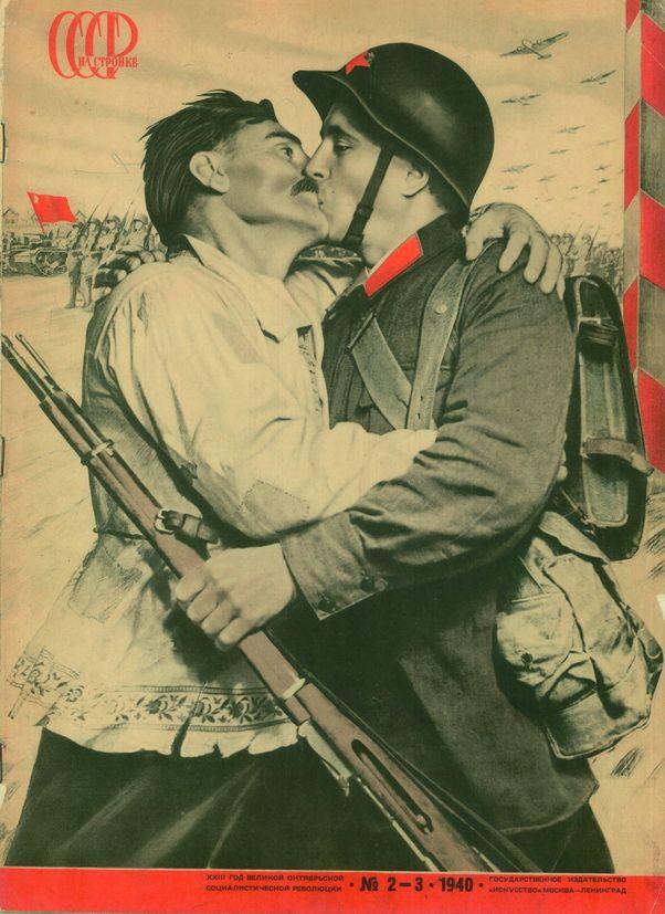 Revista « SSSR na stroike »   (URSS en Construcción), n.º 2-3 Iskusstvo, Moscú, 1940. El Lissitzky (1890-1941) y Sophie Lissitzky-Küppers (1891-1978). Fundación José María Castañé, Madrid