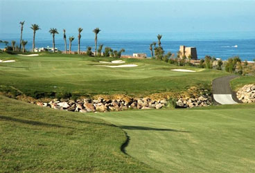 Playa Maracenas Golf Resort